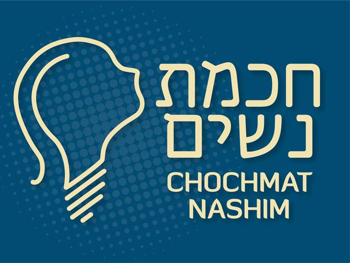 CHOCHMAT NASHIM